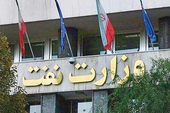 فساد وزارت نفت هشت ساله یا یک ماهه؟!