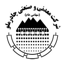 تقدیر و تشکر راه آهن جمهوری اسلامی ایران از چادرملو