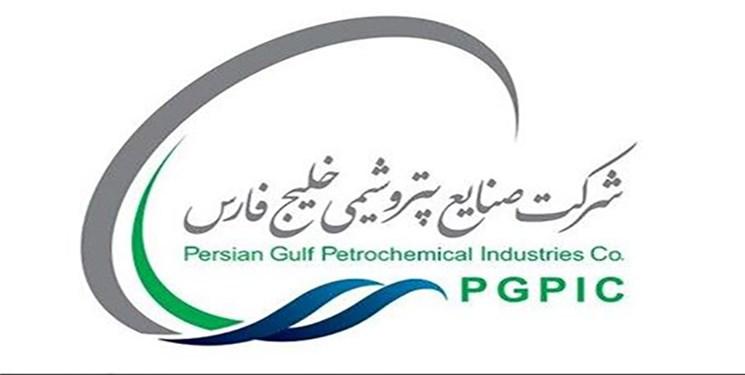 پرداخت حقوقهای غیر متعارف در هلدینگ خلیج فارس
