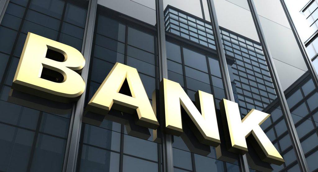 نشانه های تغییر در نظام بانکی کدام است؟