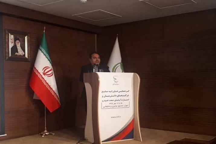 همکاری مشترک ایران خودرو با استارتآپها و شرکتهای دانش بنیان/تولید موتور ملی ای.اف پلاس در آیندهای نزدیک