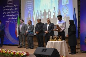 مدیر کنترل کیفیت کارخانه آبادان به عنوان مدیر نمونه کیفی استان برگزیده شد