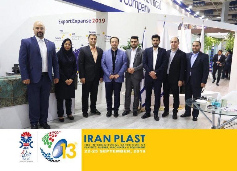گزارش نمایشگاه ایران پلاست 2019