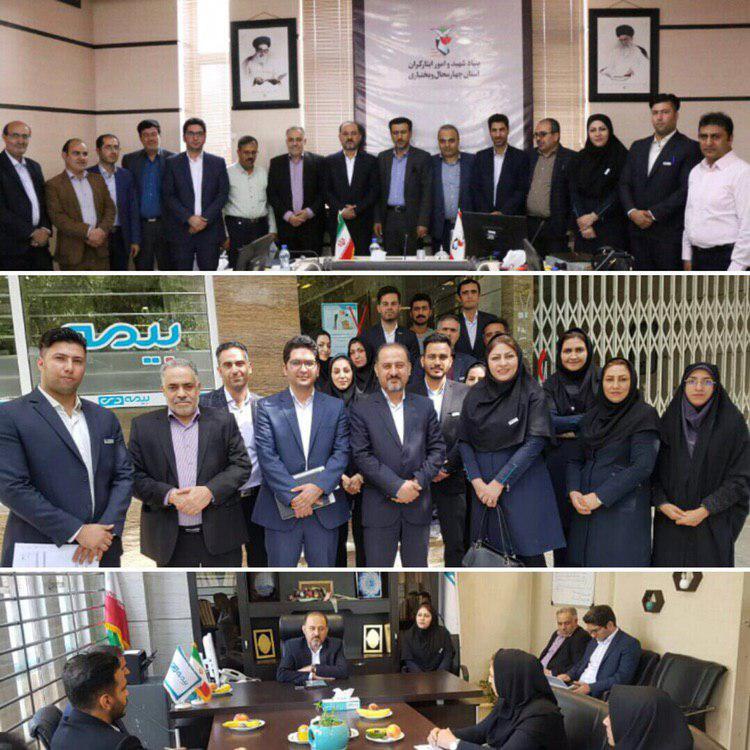 نشست مدیرعامل بیمه دی با مدیرکل بنیاد شهید استان چهارمحال و بختیاری