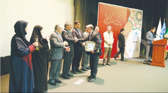 شرکت فولاد مبارکه نخستین تندیس سیمین جایزۀ ملی کیفیت ایران را به خود اختصاص داد