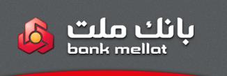 مدیرکل امور بانکی و بیمه وزارت اقتصاد خبرداد: پیشتازی بانک ملت در واگذاری اموال مازاد