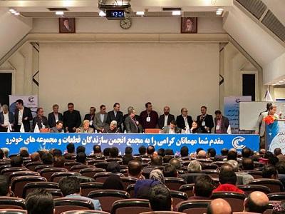 شأن نظام جمهوری اسلامی در رفتار برخی مدیران کجاست؟