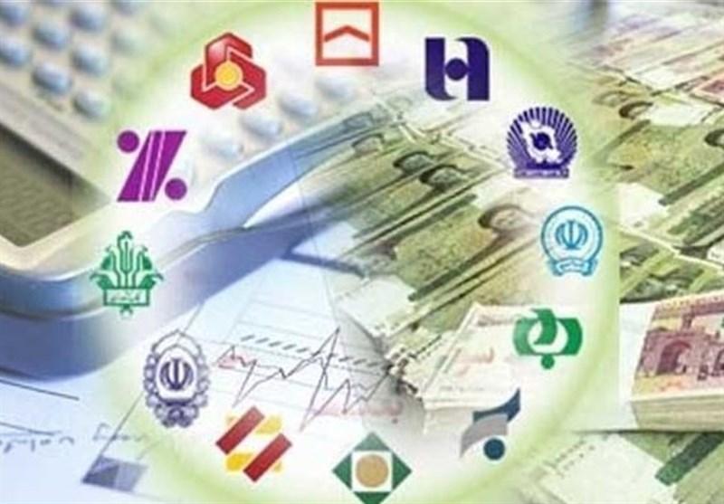 ساعت کاری بانک ها و ادارات درخرداد 99 به چه صورت است؟