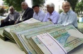 اخبار جدید از افزایش حقوق بازنشستگان در سال ۹۹