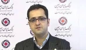 خدمات الکترونیکی بانک ایران زمین