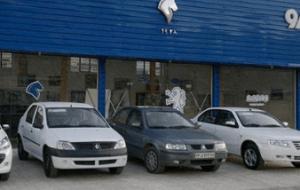 (ایران خودرو به برندگان قرعه کشی بخاطر واریز وجه هشدار داد!