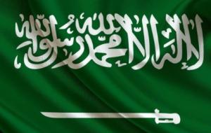 (ذخایر ارزی عربستان ۴۰ میلیارد دلار آب رفت