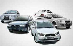 قیمت روز خودرو 1 خرداد 99