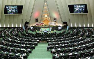 (چرا انتخابات انتخاب هیات رئیسه مجلس فردا برگزار میشود؟