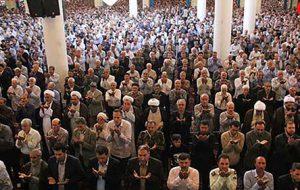 جزئیات برگزاری نمازجمعه، نماز عید فطر و روز جهانی قدس سال 99 اعلام شد+زمان و محل