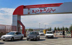 قیمت جدید خودروهای داخلی امروز مشخص می شود/ جزئیات پیش فروش در عید فطر