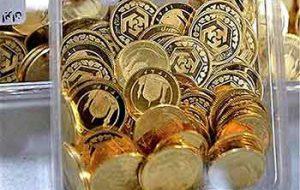 قیمت طلا و سکه امروز 30 اردیبهشت 99،سکه گران شد