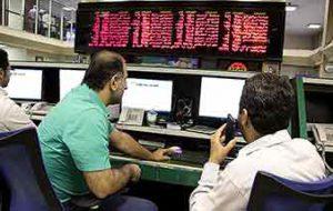 وضعیت امروز شرکت های بورسی سهام عدالت 30 اردیبهشت 99 + جدول