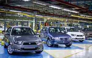 پیش فروش جدید محصولات ایران خودرو از 7 خرداد