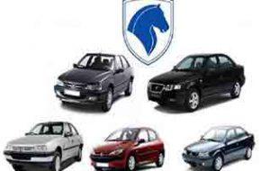 فردا یک شنبه 18 خرداد 99 آغاز ثبت نام 12 خودرو ایران خودرو