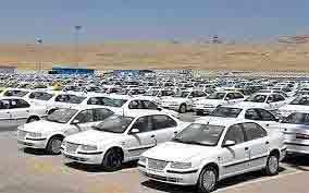 قیمت روز خودرو 27 اردیبهشت 99 ، کاهش قیمت در بازار خودرو