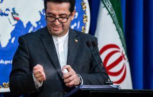 (نشست خبری سخنگوی وزارت امور خارجه