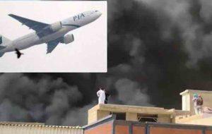 ویرانیهای برجامانده از سقوط هواپیمای پاکستانی