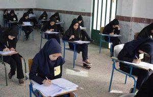 والدین بخوانند، بخشنامه چگونگی برگزاری امتحانات پایان سال دانش آموزان + جزئیات