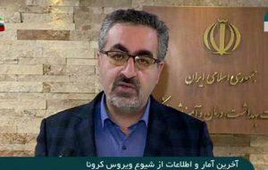 (آمار کرونا در ایران 13 خرداد 99،مجموع مبتلایان کشور به 157هزار نفر رسید