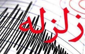 زلزله تهران کدام مناطق را لرزاند