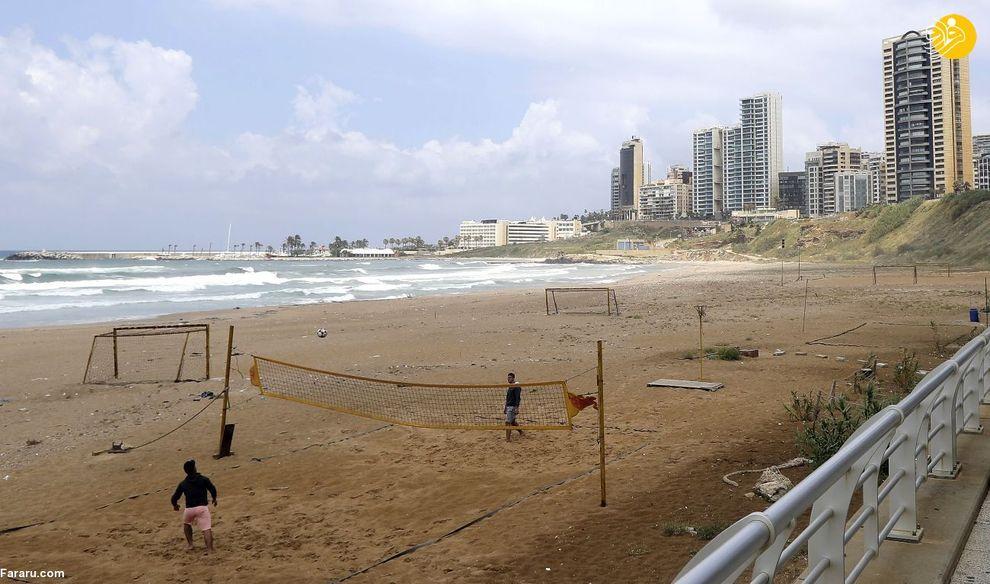 (بازگشت زندگی به بیروت