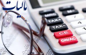 درآمد مالیاتی شرکتهای آستان قدس از عوارض خروج از کشور کمتر است!