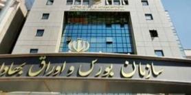 ناکارآمدی روحانی علت اصلی سقوط بورس