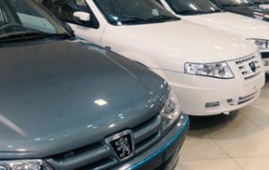 جهت کنترل قیمت خودرو در بازار باید عرضه ها افزایش پیدا کند