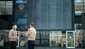 چرا معاملات سهام شستا باطل شد؟شستا چه روزی بازگشایی میشود؟