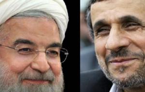 طرح شکست خورده احمدی نژاد اینبار در دولت روحانی!!