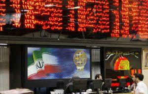 قیمت سهام شرکت ها امروز 1 تیر 99 ، برای مشاهده لحظه به لحظه کلیک کنید