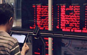 (رشد نامتعارف بازار سرمایه خطرناک است و باید متعارف شود