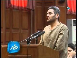 جنایت میدان کاج رومینا اشرفی