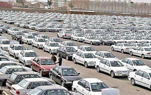 قیمت خودروهای پرفروش در 4 تیر