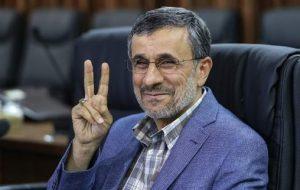 (احمدی نژاد در انتخابات ریاست جمهوری سال ۱۴۰۰ شرکت میکند