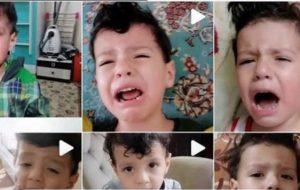 (بازهم کودک آزاری دیگر که با خشم کاربران در شبکه های اجتماعی مواجه شد