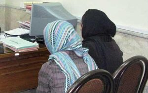 تجاوز به دختر 16 ساله تهرانی