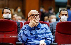 (آخرین جلسه دادگاه رسیدگی به پرونده فساد اکبر طبری  برگزار شد