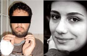 جنایت پل مدیریت رومینا اشرفی