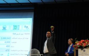 نتایج قرعه کشی هفتمین مرحله فروش فوقالعاده ایران خودرو
