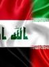 مدیر کل بانک مرکزی ؛ توافق ارزی میان ایران و عراق به مرحله نهایی رسید
