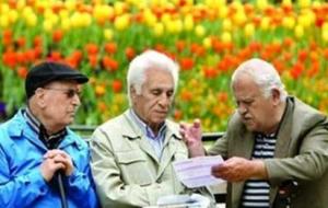 (خبر خوش برای بازنشستگان تامین اجتماعی با دستور رئیس جمهور