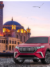 سوال خریداران خودروی ایرانی ، چرایی عقب ماندگی صنعت خودروی ایران از ترکیه؟