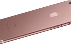 (قیمت گوشی موبایل اپل در بازار امروز 99/4/13